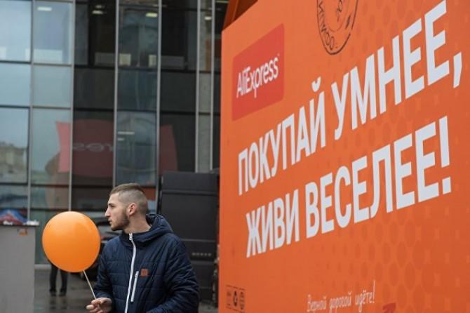 Россияне смогут купить на AliExpress новый автомобиль («Прайм»)