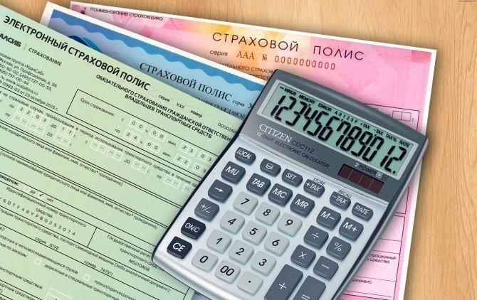 Штрафы за «пьяное» вождение не повлияют на стоимость ОСАГО