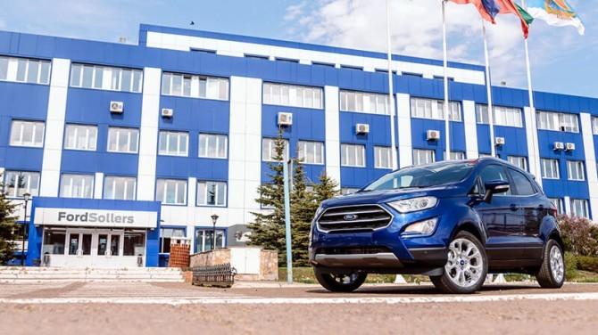 Производство легковых автомобилей Ford завершится в России к концу июня