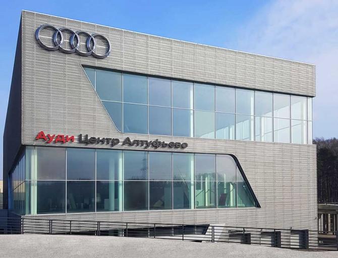 «Автодом» открыл в Москве новый дилерский центр Audi