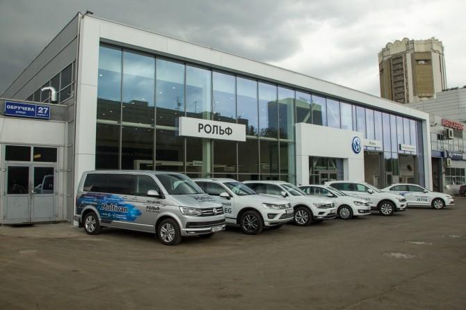 Рынок новых автомобилей в Москве по итогам мая упал на 18%