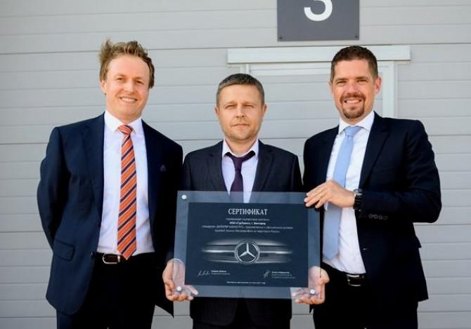 В Белгородской области открылся новый грузовой дилерский центр Mercedes-Benz