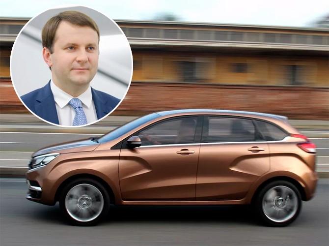 Министр Орешкин решил поехать на форум моногородов в Тольятти на LADA XRAY