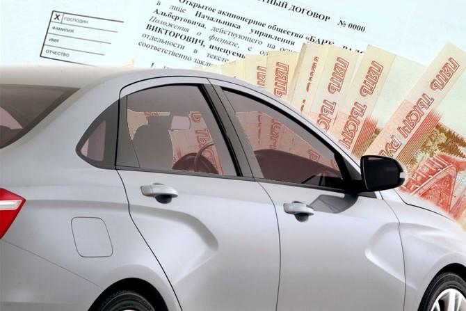 Авто кредит без первого взноса 2020