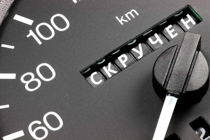 За скручивание пробега у автомобилей предлагается штраф 1 млн рублей