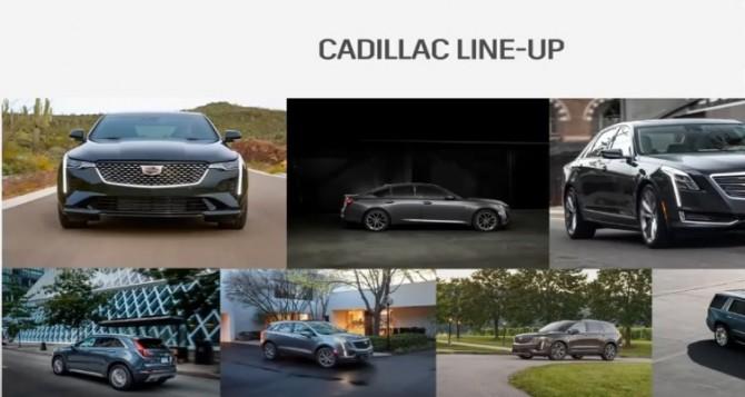 Объявлена новая стратегия Cadillac в России