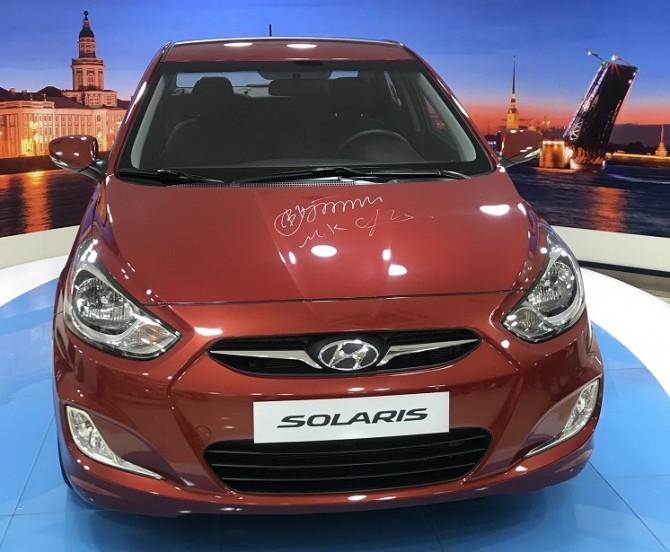 Петербургский завод Hyundai за 10 лет выпустил более 2,1 млн автомобилей