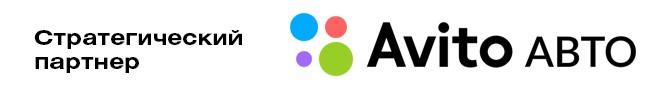 Стартовала онлайн-конференция «AUTOSTAT Analitic Day»