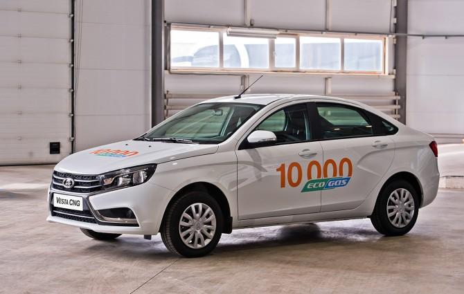 В России выпущено 10 тысяч битопливных автомобилей LADA