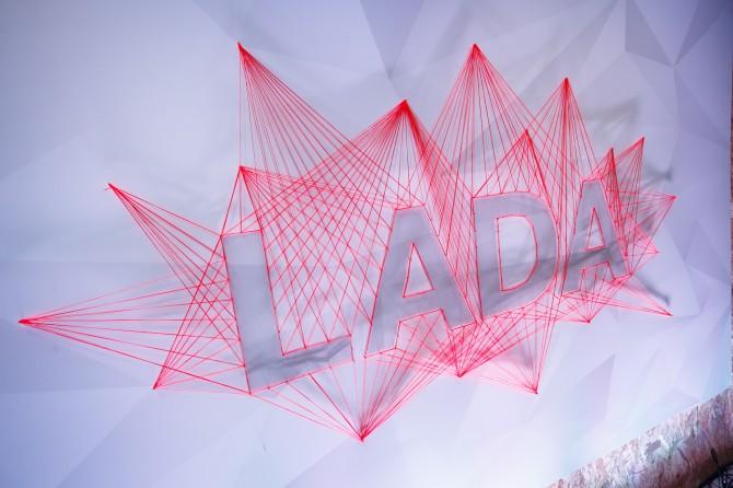 АВТОВАЗ намерен начать производство электромобиля LADA в 2027 - 2028 годах
