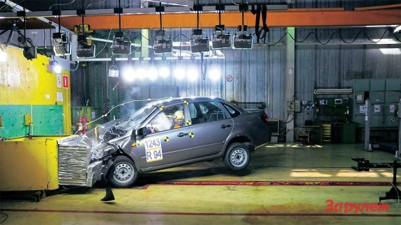 Lada_Granta_crash-test 2.jpeg