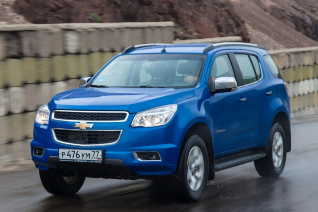 Chevrolet_Trailblazer.jpeg