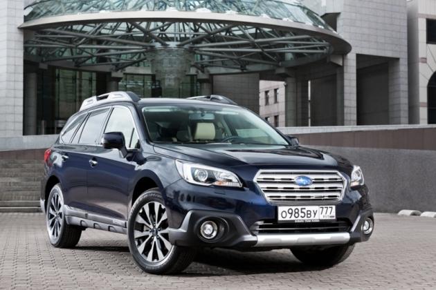 Subaru_Outback.jpeg