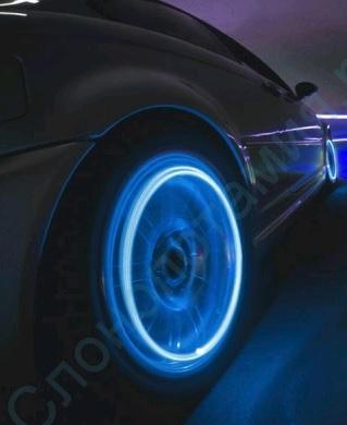 Подсветка для колес.jpg