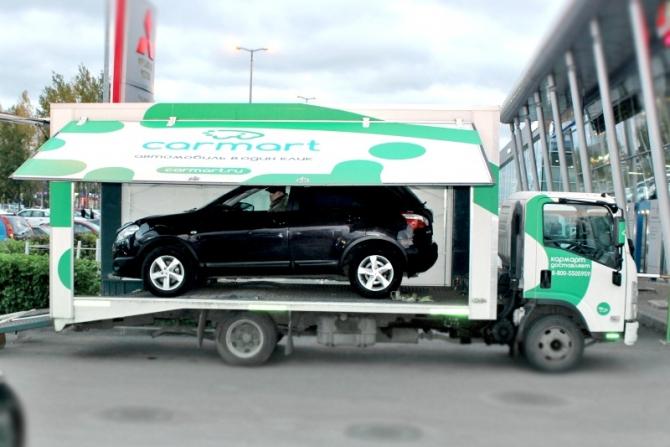 Петербургский посредник запустил онлайн-площадку попродаже авто Carmar