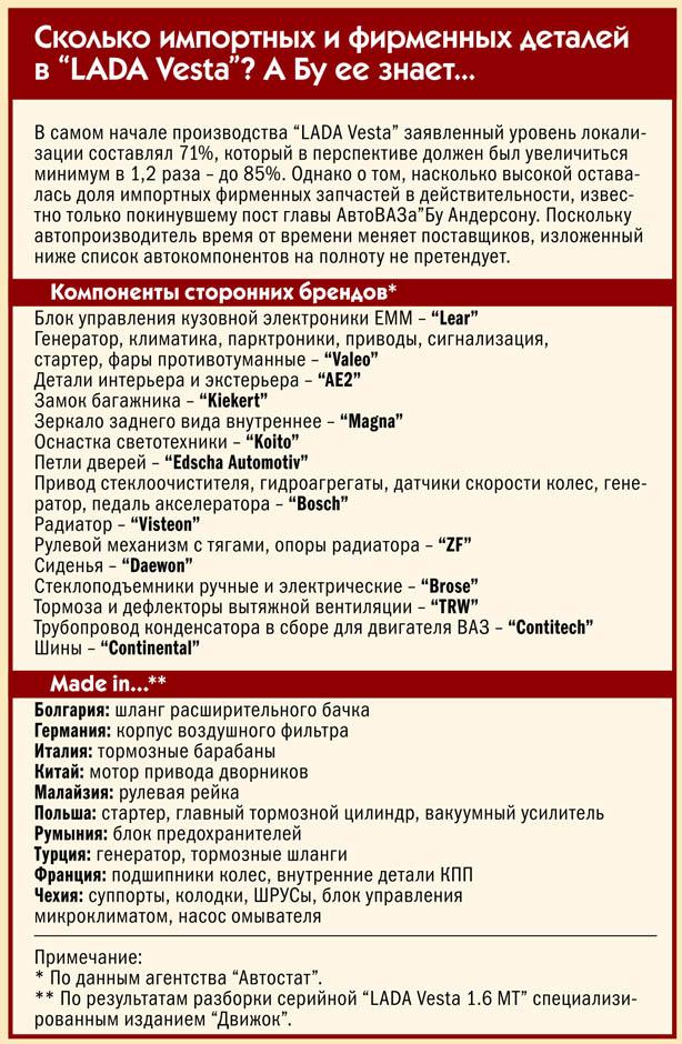 TABL.jpg