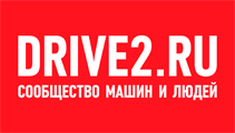 drive2-logo-png.png