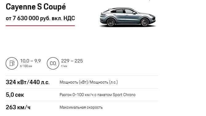 цена_2.png
