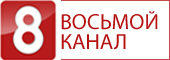 8cannel.png