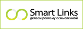 smart_links.png