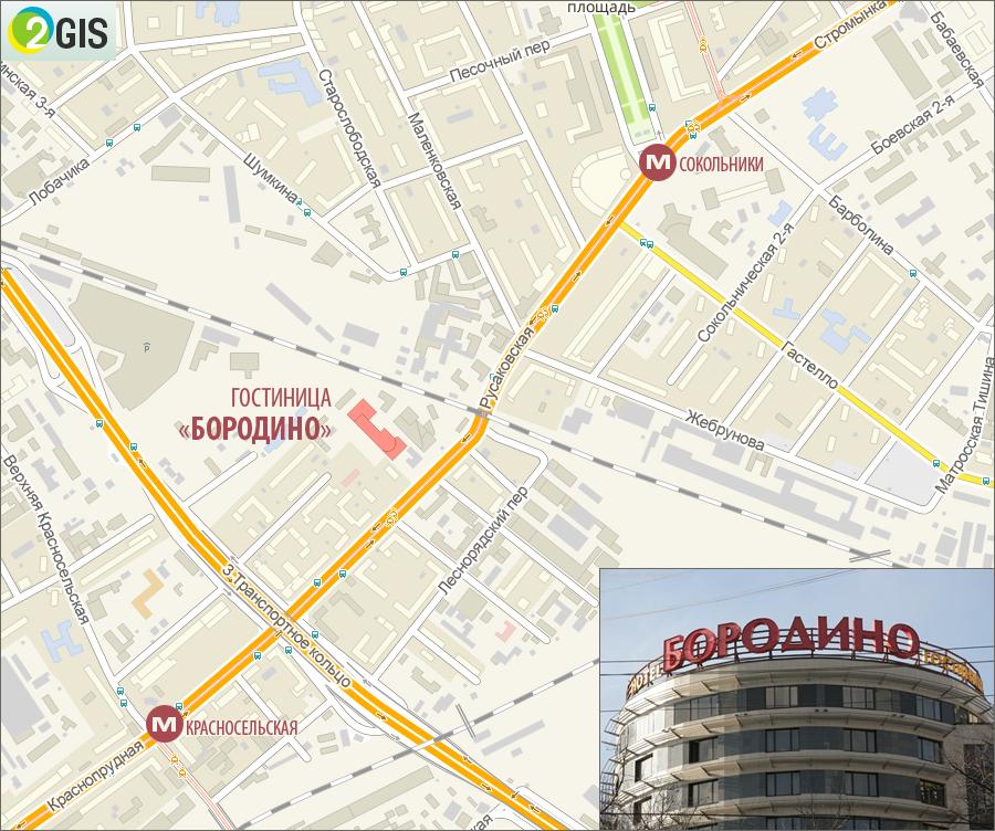 Место проведения: Москва
