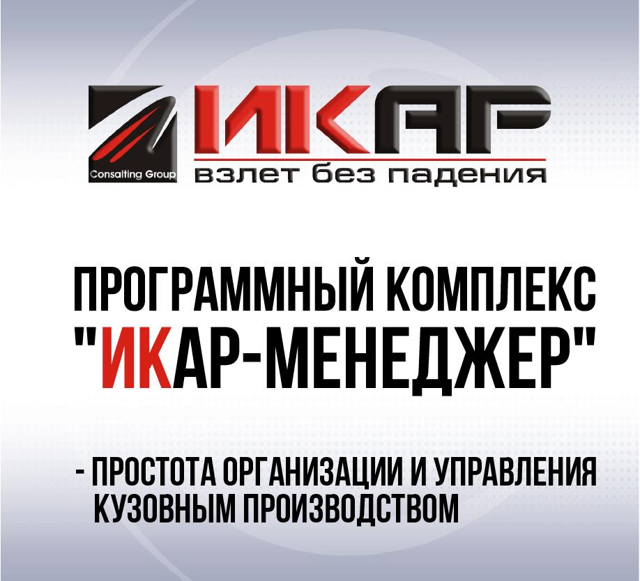 Аналттическое агенство автостат